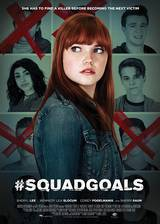 squadgoals_2018 movie cover
