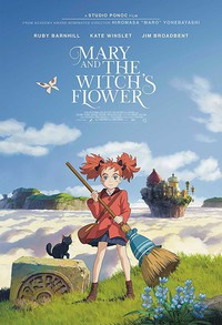 Mary and the Witch's Flower main cover