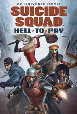 Suicide Squad: Hell to Pay movie cover