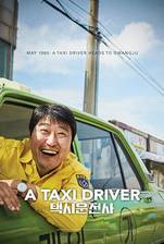 A Taxi Driver movie cover