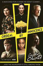 ordeal_by_innocence movie cover