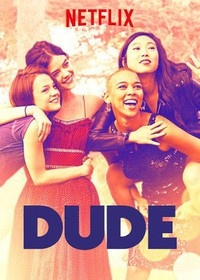 Dude main cover