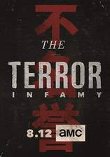 the_terror_70 movie cover
