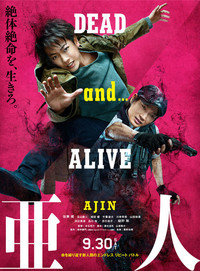 Ajin: Demi-Human main cover