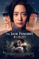 the_jade_pendant movie cover