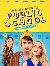 adventures_in_public_school movie cover