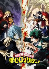 my_hero_academia movie cover