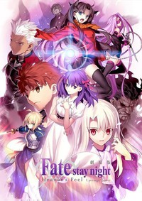 Fate/Stay Night: Heaven's Feel - I. Presage Flower main cover