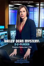 Hailey Dean Mystery: 2 + 2 = Murder movie cover