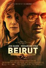 beirut_high_wire_act movie cover