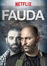 fauda movie cover