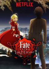 fate_extra_last_encore movie cover