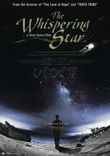 The Whispering Star movie cover