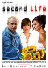 second_life movie cover
