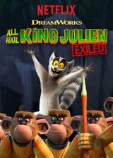 all_hail_king_julien_exiled movie cover