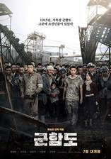 The Battleship Island movie cover