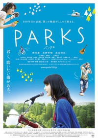 Parks main cover