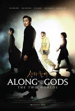 along_with_the_gods_the_two_worlds movie cover