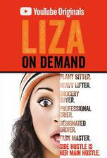 liza_on_demand movie cover