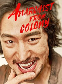 Anarchist from Colony main cover