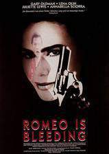 romeo_is_bleeding movie cover