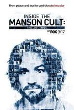 Inside the Manson Cult: The Lost Tapes movie cover