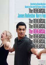the_rehearsal_2017 movie cover