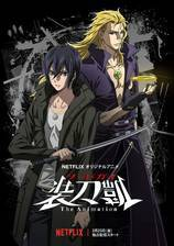 sword_gai_the_animation movie cover