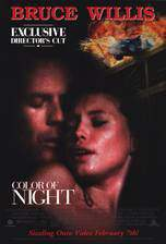 color_of_night movie cover