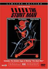 the_stunt_man movie cover