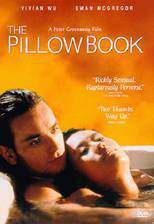 the_pillow_book movie cover