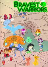 bravest_warriors movie cover