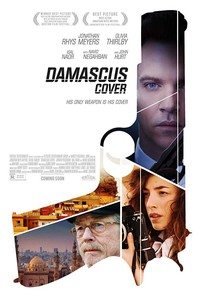 Damascus Cover main cover