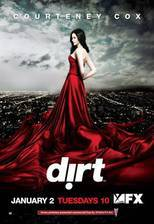 dirt movie cover