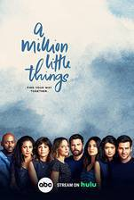 a_million_little_things movie cover