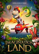 imaginationland movie cover