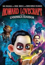 howard_lovecraft_the_undersea_kingdom movie cover