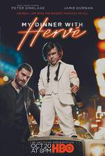 My Dinner with Herve movie cover
