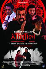 attrition movie cover