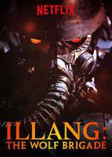 Illang: The Wolf Brigade movie cover