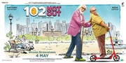 102 Not Out movie photo