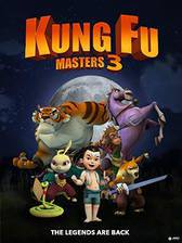 Kung Fu Masters 3 movie cover