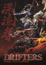 Drifters movie cover