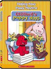 Clifford's Puppy Days movie cover