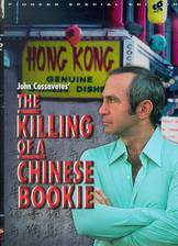 the_killing_of_a_chinese_bookie movie cover