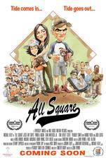 all_square movie cover