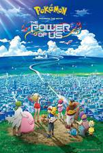 Pokemon the Movie: The Power of Us movie cover