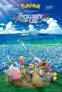 Pokemon the Movie: The Power of Us main cover