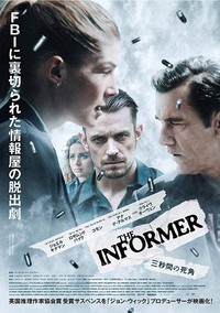 The Informer main cover