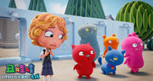 UglyDolls movie photo